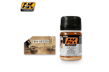 Africa Dust Effects - AK022