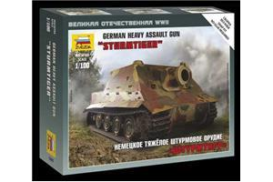 Wargames (WWII) military 6205 - Sturmtiger German Heavy Assault Gun (1:100)