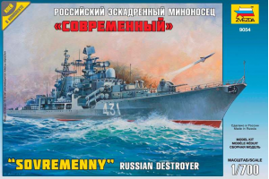Russian Destroyer Sovremenny (1:700) - 9054