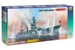 Battleship Marat (1:350) - 9052