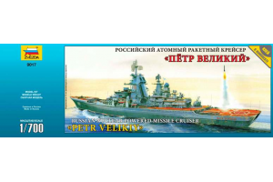 Russian Battlecruiser Pjotr Velikij (1:700) - 9017