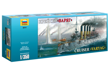 "Russian Cruiser ""Varyag"" (1:350) - 9014"