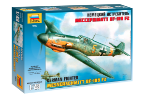 Bf-109 F2 (1:48) - 4802