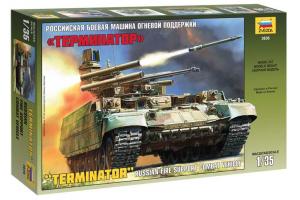 "BMPT ""Terminator"" (1:35) - 3636"