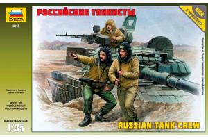 Russian Modern Tank Crew (1:35) - 3615