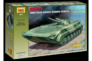 BMP-1 (1:35) - 3553