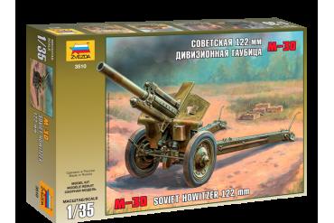 M30 Soviet Howitzer 122 mm (1:35) - 3510