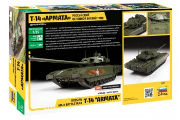"""T-14 """"Armata"""" (1:35) - 3670"""