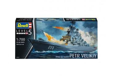 Petr Velikiy (1:700) - 05151