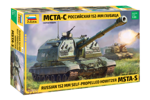 MSTA-S is a Soviet/Russian self-propelled 152mm artillery gun (1:35) - 3630