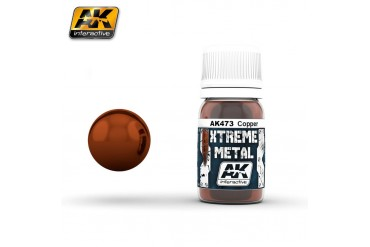 473: XTREME METAL COOPER