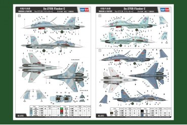 Su-27UB Flanker C (1:48) - 81713