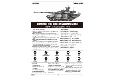 T-90S Modernized Mod. 2013 (1:35) - 09524