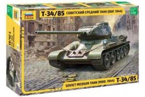 Soviet Medium Tank T-34/85 (1:35) - 3687