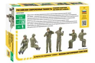 Model Kit figurky 3684 - Russian Tank Crew - Combat version (1:35)