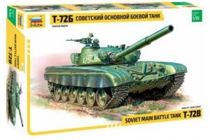 T-72B Soviet MBT (re-release) (1:35) - 3550