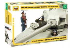 Model Kit figurky 3685 - Russian Contemporary Tank Crew (1:35)