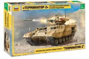 Model Kit tank 3695 - Terminator 2 Russ.Fire Support Vehicle (1:35)