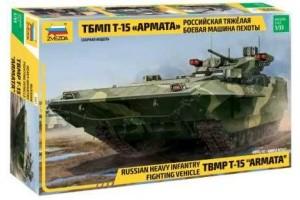 Model Kit military 3681 - TBMP T-15 Armata Russ.Fighting Vehicle (1:35)
