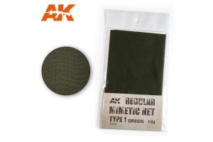 Zelená kamuflážní síť (CAMOUFLAGE NET GREEN TYPE 1) - AK8059