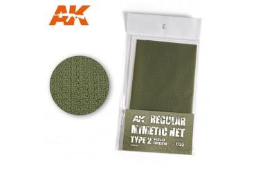Polní zelená kamuflážní síť, typ 2 (CAMOUFLAGE NET FIELD GREEN TYPE 2) - AK8067