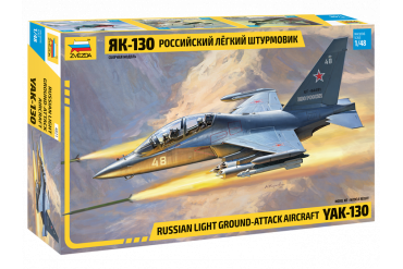 YAK-130 Russian trainer/fighter (1:48) - 4821