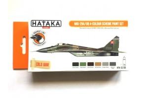 """MiG-29A/UB """"Fulcrum-A/B"""" - CS105"""