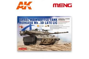 Israel Main Battle Tank Merkava (1:35) - TS-025