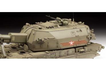 Model Kit military 3677 - Koalitsiya-SV Russian S.P.G. (1:35)