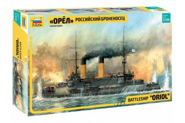 """Model Kit loď 9029 - Battleship """"Oriol"""" (RR) (1:350)"""