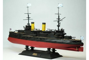 "Model Kit loď 9029 - Battleship ""Oriol"" (RR) (1:350)"