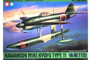 N1K1 Kyofu Type 11 (1:48) - 61036