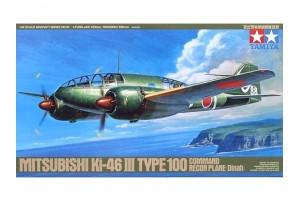 Ki-46-II Type 100 (1:48) - 61092