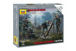 Wargames - German 120mm Mortar w/Crew (Snap Fit) (1:72) - 6268