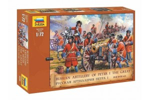 Wargames (AoB) figurky 8058 - Russ. Artillery Peter the Great (1:72)