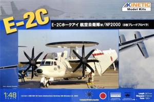 E-2C Hawkeye JASDF w/NP2000s (1:48) - 48014A