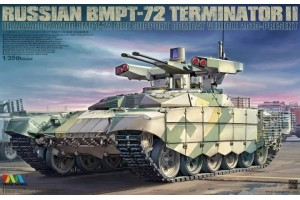 RUSSIAN BMPT-72 TERMINATOR II (1:35) - 4611