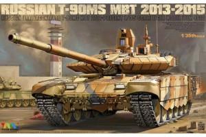 T-90MS RUSSIAN MAIN BATTLE TANK  2013-2015 (1:35) - 4610