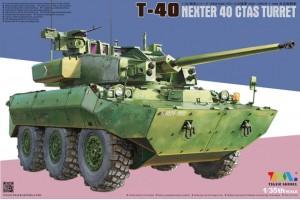 T-40 NEXTER CTAS Turret (1:35) - 4665
