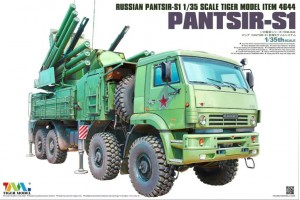 Pantsir-S1Russian missile system (1:35) - 4644