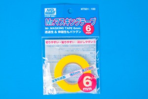 Maskovací páska 6mm - MT601