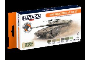 Israeli Defence Forces AFV - CS114