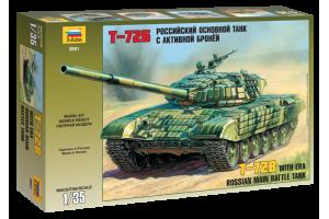 T-72B ERA (1:35) - 3551