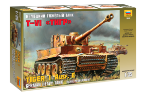 Tiger I Early (Kursk) (1:35) - 3646