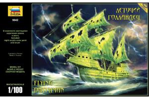 Flying Dutchman (Ghost Ship) (1:100) - 9042