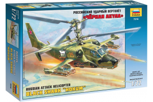 "Model Kit vrtulník 7216 - Russian Attack Helicopter ""Hokum"" (re-release) (1:72)"