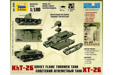 Wargames (WWII) tank 6165 - T-26 Flamethrower Tank (1:100)