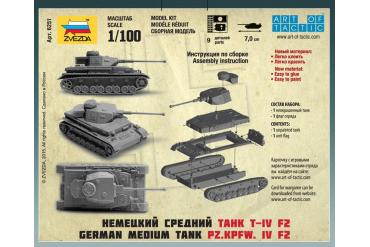 Wargames (WWII) tank 6251 - Panzer IV Ausf.H (1:100)