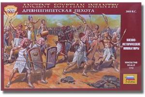 Wargames (AoB) figurky 8051 - Egyptian Infantry (1:72)
