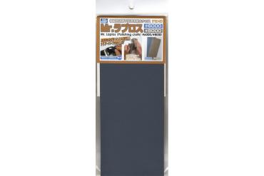 Mr. Water Proof Polishing Cloth - 2 leštící utěrky (6000/8000) - GT62